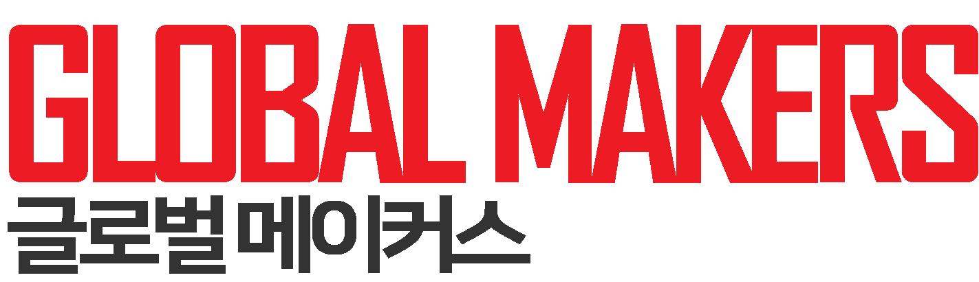 global makers
