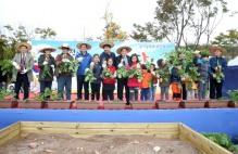 '도시농업과 바른 먹거리 체험'…부천 도시농업한마당 축제