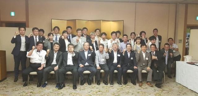 부산지방변호사회, 日 효고현변호사회와 교류회 개최