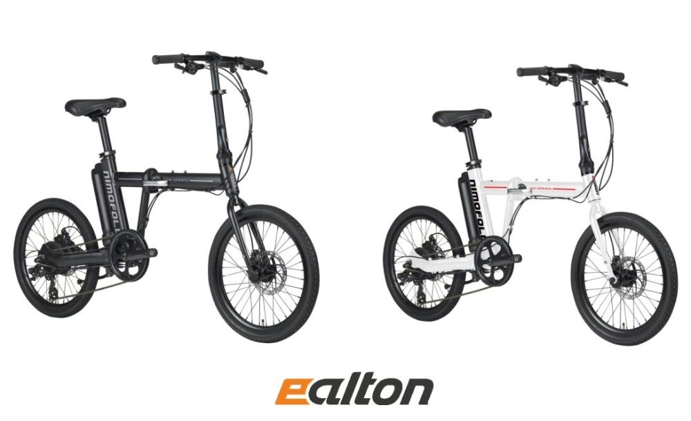 알톤스포츠, 국내 전기자전거 시장 확대 전망