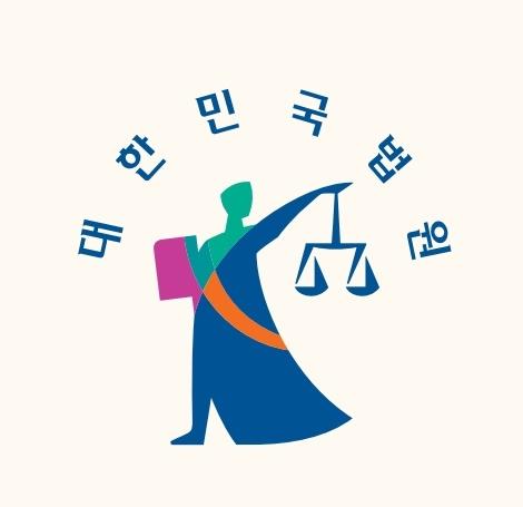 대구지법 포항지원, 병역법위반 집행유예 기간중에 또 입영거부 징역 1년6월