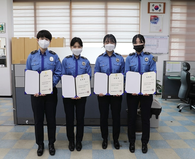 남해해경청, 신임 해양경찰관 14명 임용